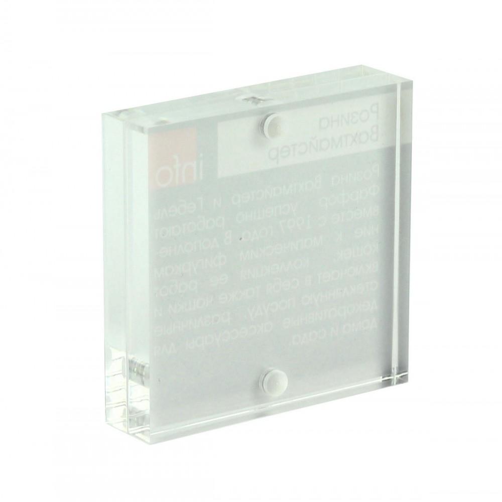 Дисплей из 2 фоторамок 7х7 см