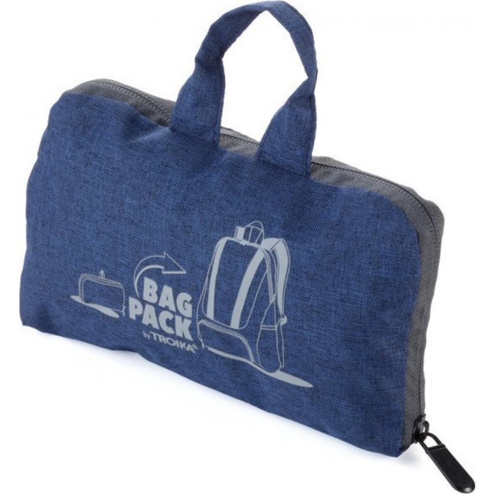 Рюкзак складной Troika BAGPACK, синий